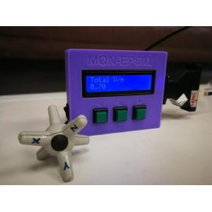 Монитор MON-EP601