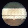 Микрополосковая антенна С-диапазона